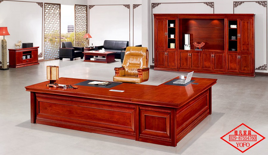 实木油漆办公家具