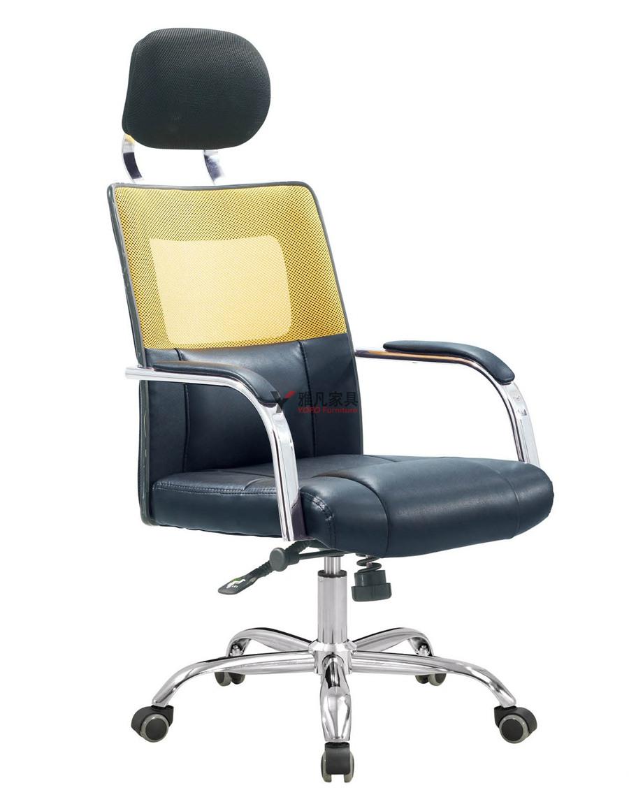 主管椅|经理椅|网布椅系列亚博app苹果下载地址座椅厂家直销高档五金亚博app苹果下载地址椅