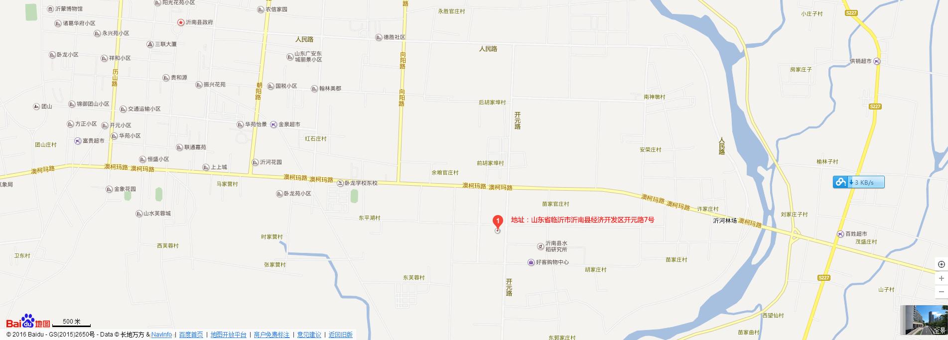 通讯地址:山东省临沂市沂南县经济开发区开元路7号 电  话:0539