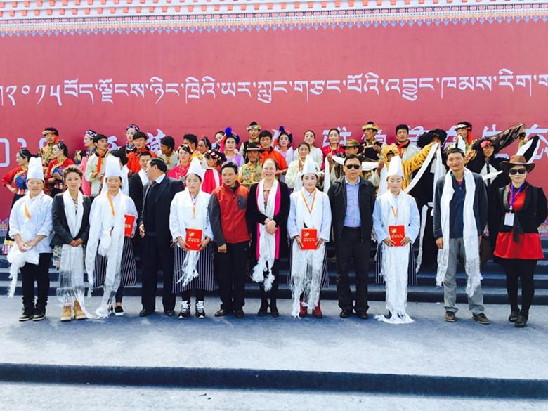 雅鲁藏布生态文化旅游节