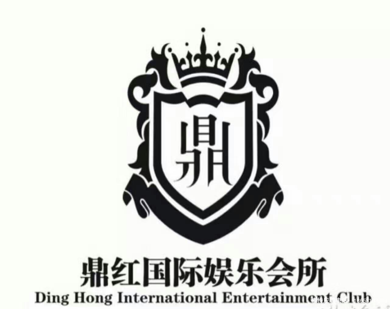 千岛湖logo图片大全