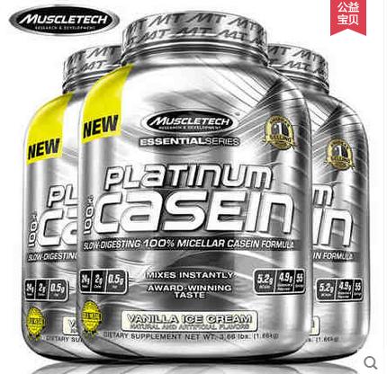 肌肉科技白金酪蛋白3.75磅