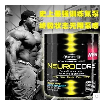 肌肉科技黑金氮泵45次