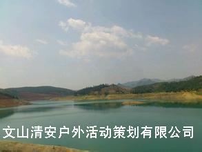 文山頭塘壩公園