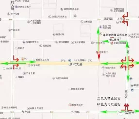 鹤壁市限行路线图