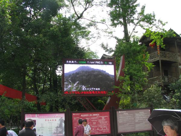 江西林木育种中心