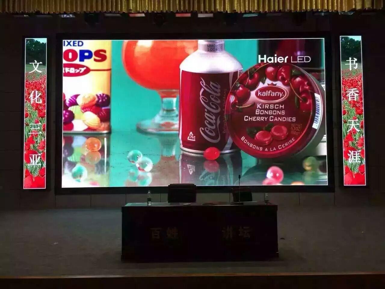 室内P3全彩高清LED显示屏