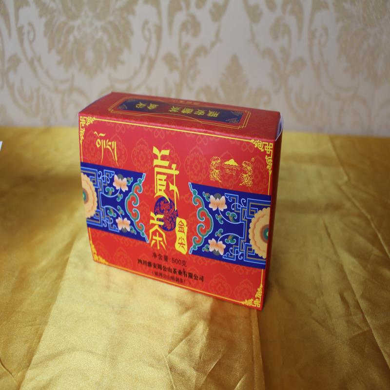 金尖茶500g