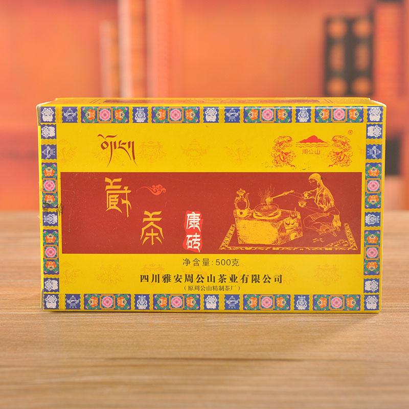 康磚茶500g