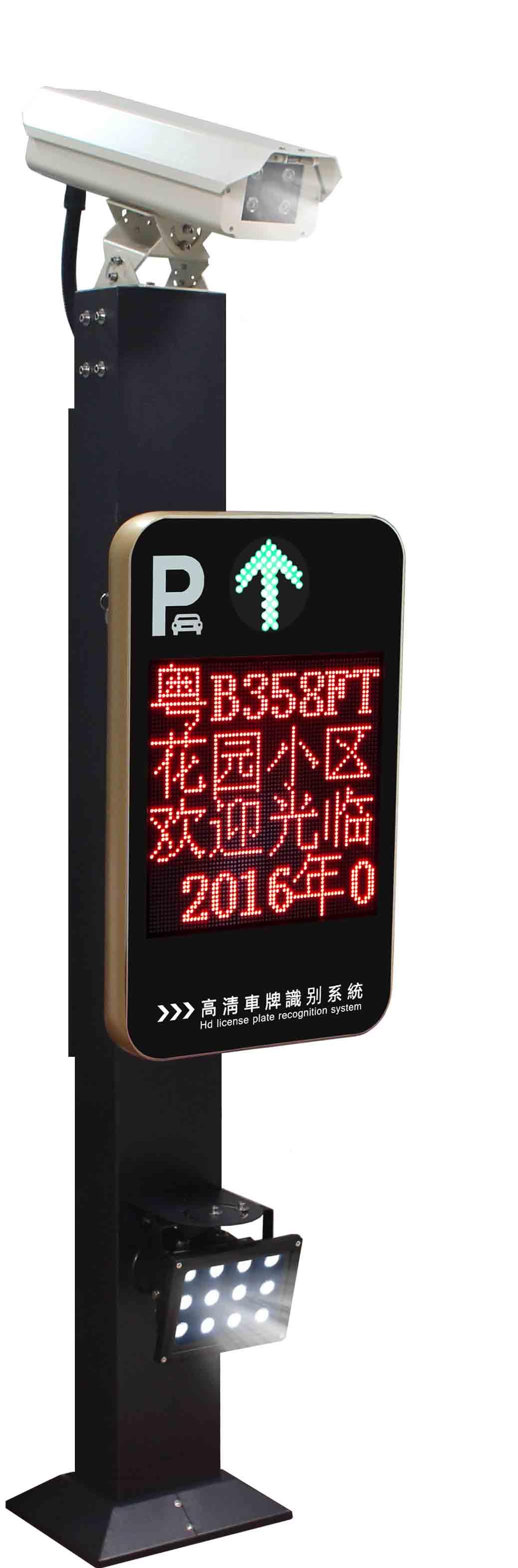 豪华款车牌识别-车牌识别系统-产品中心-深圳市华特