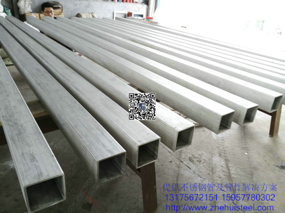 不锈钢方管,不锈钢矩形管