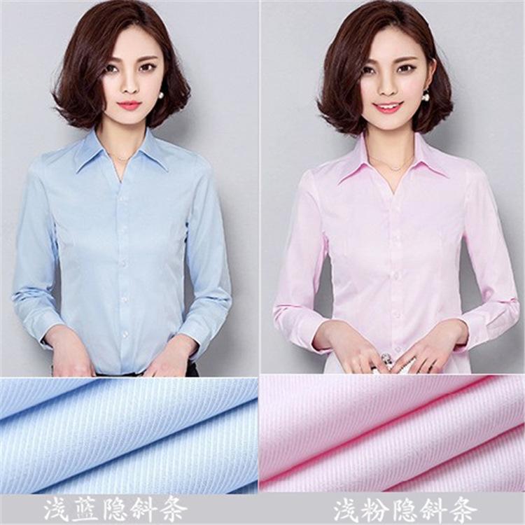 卓梵雅韩版修身短袖女衬衫